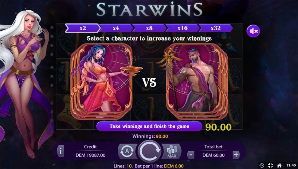 Starwins - Bonus Features