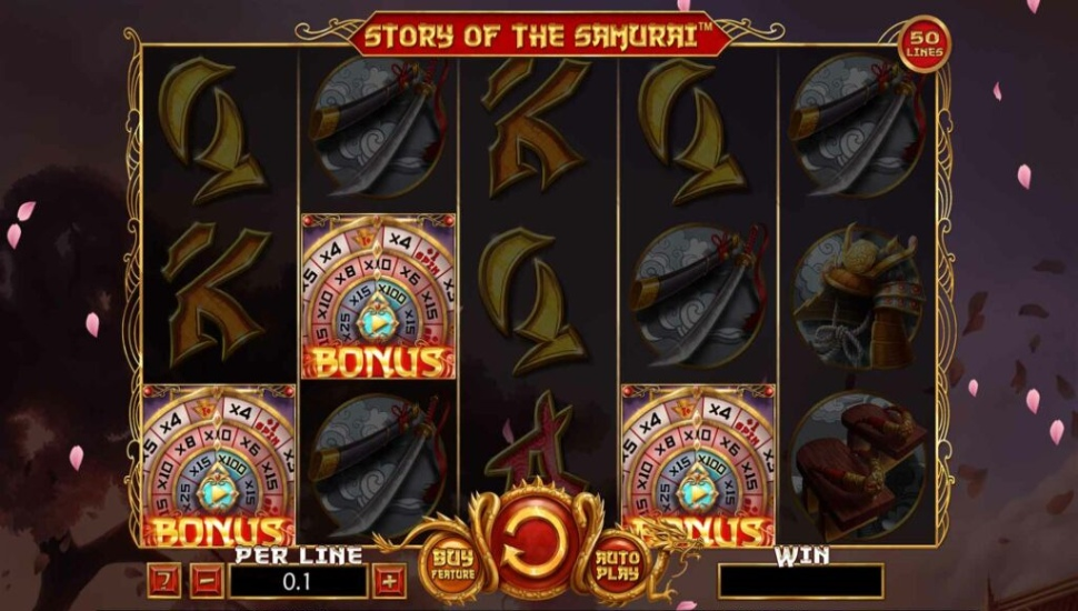Story of the Samurai - Bonus Features