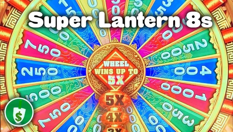 Super Lantern 8s - Bonus Features