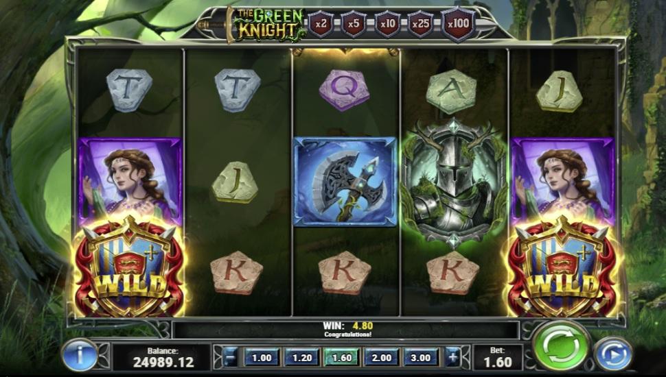 The Green Knight - Bonus Features